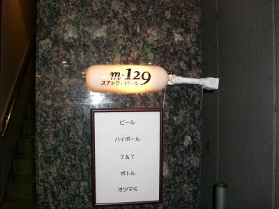 Cimg1739